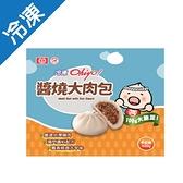 桂冠冷凍醬燒大肉包 400G /包(4入/包)【愛買冷凍】