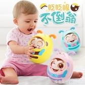 不倒翁玩具嬰兒3-6-9-12個月寶寶益智兒童小孩0-1歲大號不到翁8-7 漾美眉韓衣