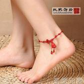 飾品紅瑪瑙朱砂狐貍 本命年紅繩腳錬  至簡元素
