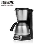 【PRINCESS 荷蘭公主】1.2L美式咖啡機/不鏽鋼保溫咖啡壺 246009