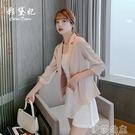 外套 夏季新款七分袖西裝外套薄款女網紅修身顯瘦西服上衣女韓國