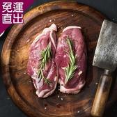 勝崎生鮮 法式頂極櫻桃鴨胸4片組 (260公克±10%/1片)【免運直出】