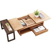 茶幾實木可伸縮多功能儲物創意北歐客廳功夫茶桌小戶型家具igo 寶貝計畫