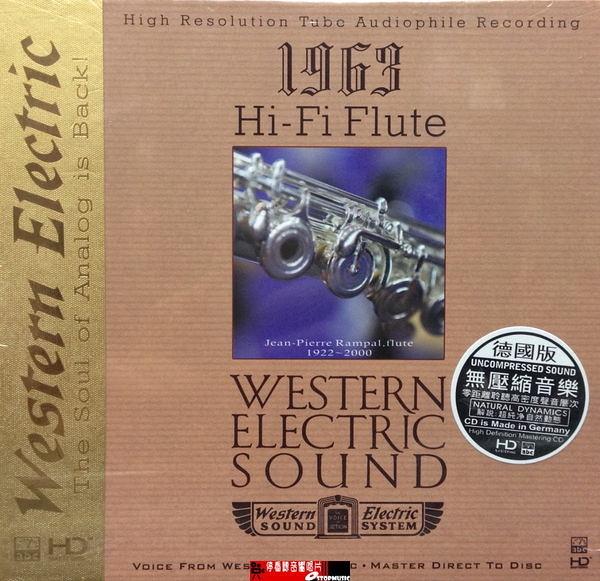 停看聽音響唱片】【CD】HI-Fi Flute