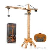 塔吊起重機電動遙控無線男孩塔吊工程車吊車男女兒童玩具模型-享家 YTL