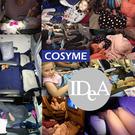 IDEA 飛機腳踏墊 床墊 兒童 幼兒 防摔 長途旅行 睡覺 充氣