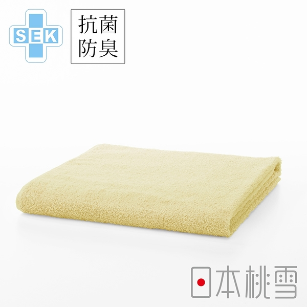 日本桃雪SEK抗菌防臭運動大毛巾(奶油黃) 鈴木太太