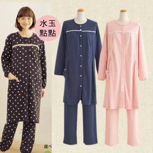 (萬人媽咪好評)日本純棉長袖做月子服套裝(上衣+可調腰孕婦褲)哺乳衣/孕婦裝【AA0004】