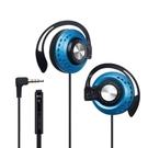 E-books S45 電競音控耳掛耳機麥克風 E-EPA112