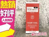 韓國 GALACTOMYCES 天使之淚100%神仙水 55ml◐香水綁馬尾◐