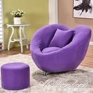 愛心沙發 懶人沙發 可愛休閒沙發創意臥室沙發單人沙發 NMS 黛尼時尚精品