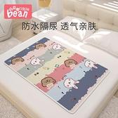 隔尿墊嬰兒防水可洗兒童夏天透氣大號床單新生寶寶純棉隔夜墊水洗 璐璐生活館