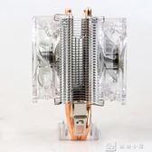雙熱管CPU散熱器銅管塔式AMD英特爾平臺cpu1155靜音 娜娜小屋