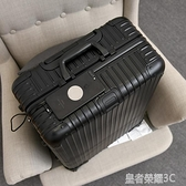 登機箱 全金屬鋁鎂合金拉桿箱萬向輪女行李箱20 26 29寸商務旅行箱硬YTL