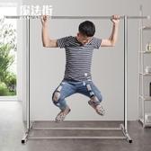 單桿式晾衣架室內臥室陽台簡易折疊曬衣桿不鏽鋼落地掛衣架