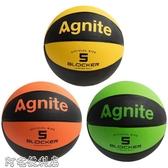 耐磨橡膠3號5號小學生室內外操場親子安格耐特籃球(快速出貨)