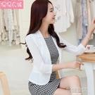 開衫短款七分袖小西裝女薄網紗披肩小衫外套女西服潮 韓語空間
