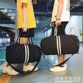 鞋位健身包旅行包女手提韓版短途行李包運動旅游包男大容量旅行袋  遇見生活