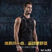 負重背心跑步裝備男隱形沙袋訓練健身運動馬甲5公斤沙衣 QQ11584『bad boy時尚』