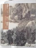 【書寶二手書T5/收藏_FAZ】東京中央沐春堂2020年八月拍賣會_2020/8/9_寶島漫波