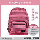 HAPITAS 後背包 H0006-271  粉色橫條蝴蝶結  摺疊後背包 收納方便 MyBag得意時袋