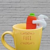 創意兔子抱紅蘿蔔造型 杯緣子 通過美國食品級矽膠茶漏 茶格 泡茶器 濾茶器 漏茶器 特價