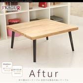 JP Kagu 日式實木方形和室桌折疊桌茶几矮桌60x60cm