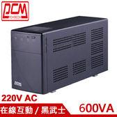 PCM科風 220V 600VA 在線互動式UPS不斷電系統 BNT-600A
