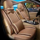 汽車座套夏季冰絲涼墊編織車墊四季通用座墊夏天透氣全包圍坐椅套