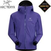 丹大戶外【Arc'teryx】始祖鳥 男款Gore-Tex滑雪登山外套 5013510968A 藍紫