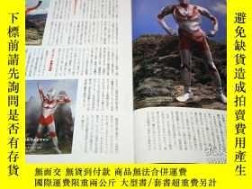 二手書博民逛書店Ultraman罕見Era 1966-1971 Book Tokusatsu Ultra Q Kaiju Boos