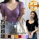 EASON SHOP(GW6197)韓版胸口抓皺短版大V領泡泡袖短袖針織衫T恤女上衣服顯瘦純色彈力貼身內搭衫紅杏