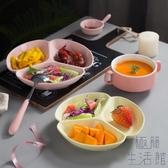 分餐盤兒童餐盤分格  陶瓷家用盤子菜盤早餐三格餐具【極簡生活】