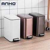 ANHO長方形垃圾桶衛生間廁所有蓋創意不銹鋼腳踏家用客廳臥室廚房 YDL