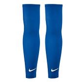 Nike Dri-Fit Sleeves [NRS24458SM] 運動 健身 跑步 單車 越野 防曬 保暖 臂套 藍
