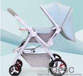 嬰兒推車雙向兒童超輕便可坐可躺夏季小孩折疊1-3歲寶寶小嬰兒車「Top3c」