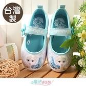 女童鞋 台灣製冰雪奇緣授權正版公主鞋 娃娃鞋 魔法Baby