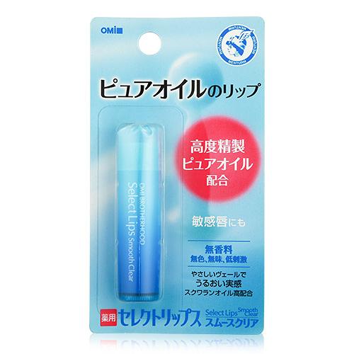 近江 精萃敏感護唇膏 5.3g【BG Shop】