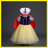 萬圣節兒童服裝白雪公主裙女童洋氣禮服蓬蓬裙子演出表演衣服小童第七公社