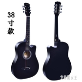 吉他 初學者男女學生用38寸41寸入門新手成人單板木吉他 yu5123【艾菲爾女王】