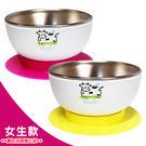 貝喜力克Basilic-不鏽鋼吸盤碗 - 女生款 *顏色隨機出貨*