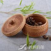 北歐風格藤編糖果罐創意歐式儲物罐收納擺件茶葉罐裝茶葉器皿 樂芙美鞋