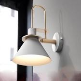 現代簡約壁燈客廳創意背景墻過道壁燈北歐馬卡龍個性臥室床頭燈具