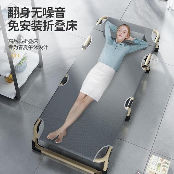 摺疊床單人床家用簡易午睡午休床