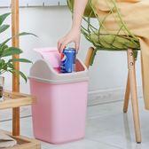 垃圾桶垃圾桶拉級筒蓋子有蓋帶蓋衛生間小拉圾簍家用辦公室機極迷你簡約