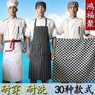 廚師圍裙半身男士長款掛脖酒店餐廳廚房工作服圍裙全身女防污定製
