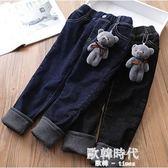 童裝女童寶寶加絨加厚卷邊兒童牛仔褲卡通保暖彈力小腳褲 歐韓時代