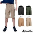 男戶外運動多口袋輕盈舒適排汗速乾短褲(C017 四色可選)【戶外趣】