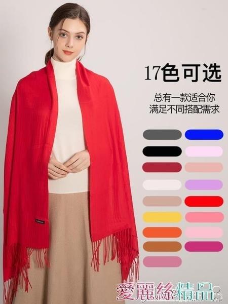 披肩百搭圍巾女秋冬季韓版仿羊絨保暖兩用大披肩長款外搭加厚圍脖素色 夏季新品