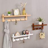 北歐玄關墻上衣帽掛鉤簡約可置物架門口創意新中式 實木裝飾掛鉤WY